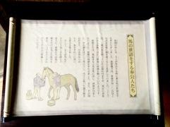 Kanazawa (142)