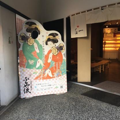 Kanazawa (165)