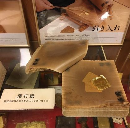 Kanazawa (83)